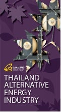 Thailand's Alternative Energy Industry (2014)