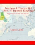 Amarigna & Tigrigna Qal Roots of Japanese Language