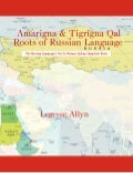 Amarigna & Tigrigna Qal Roots of Russian Language