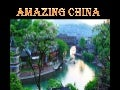 Amazing China (Cmp)