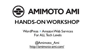 AMIMOTO WordPress + Amazon Web Services for ALL Tech Levels
