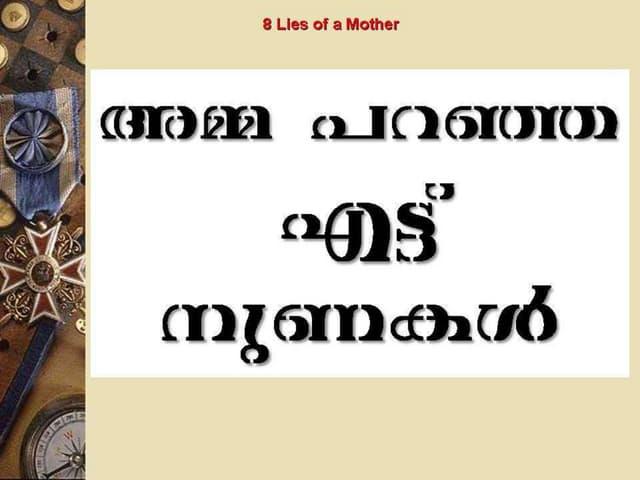 Amma Paranja 8 Kathakal