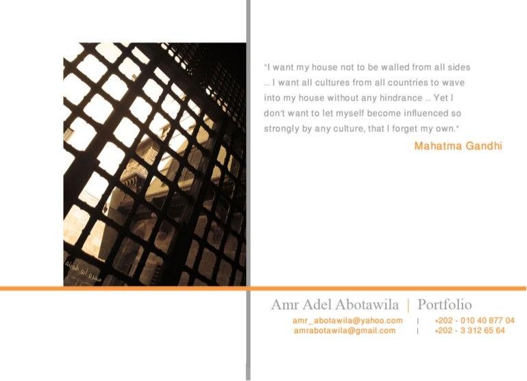 Undergraduate Architecture Student Portfolio Cairo University 2010