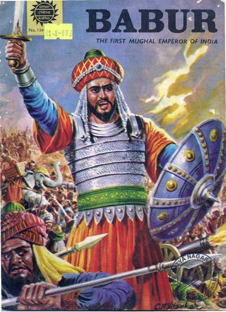 Anant Paiamarchitrakatha Babur1977