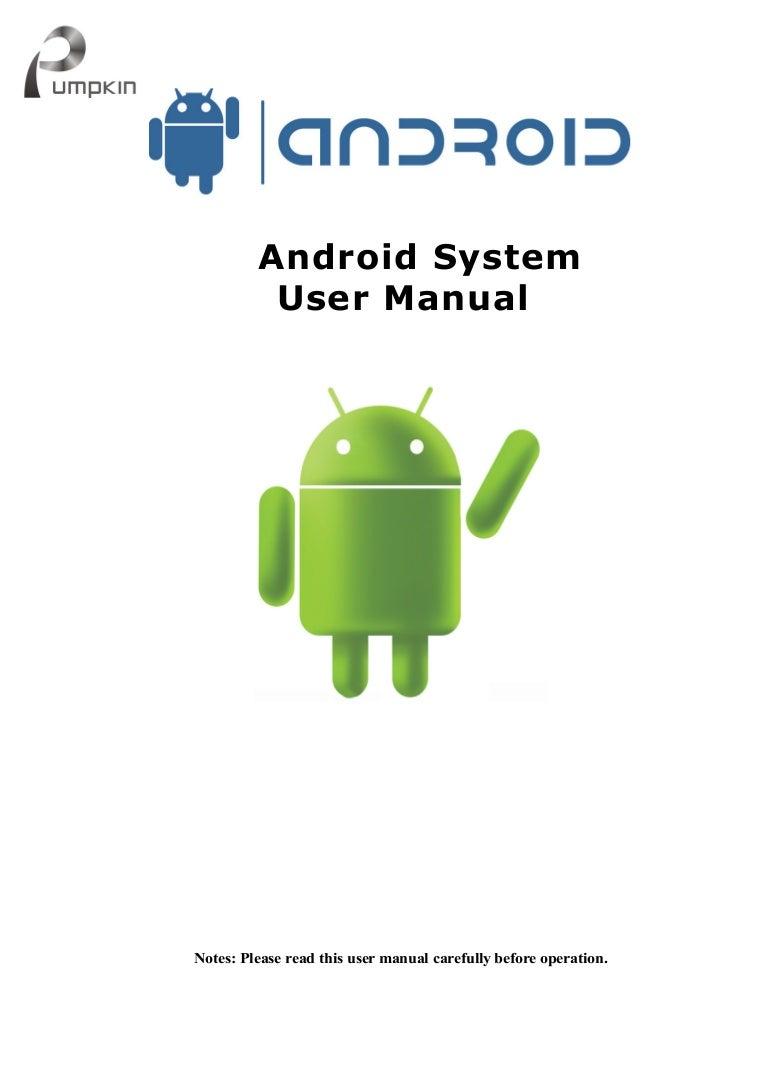 Инструкция для андроида 4