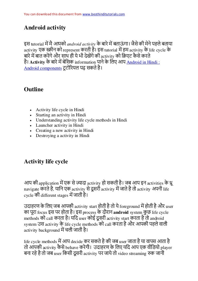 best hindi meaning of resume ideas simple resume office