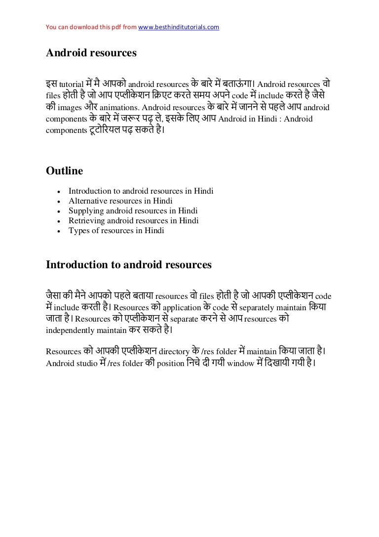 Android studio tutorial for beginners in hindi #1 by surya sir.