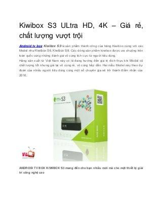 Android tv box kiwibox s3