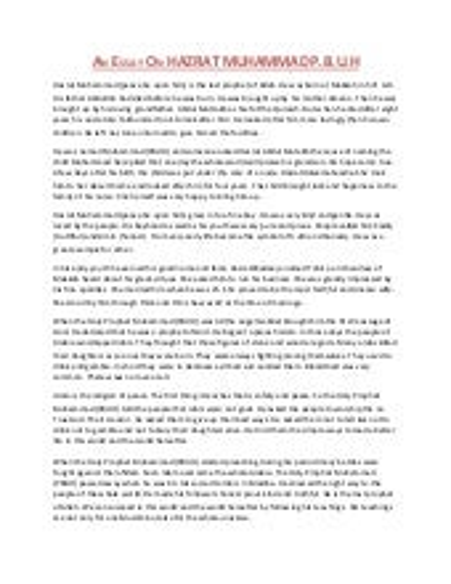 essay on hazrat muhammad as an exemplary judge wikipedia