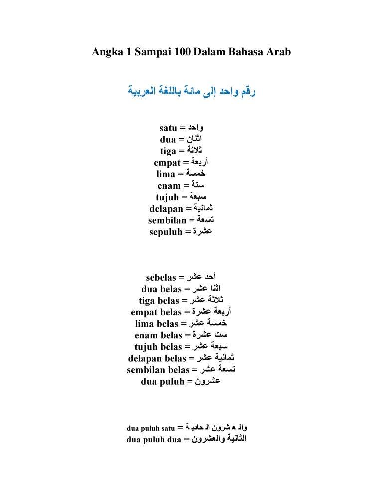 Angka 1 Sampai 100 Dalam Bahasa Arab Mapadpadua