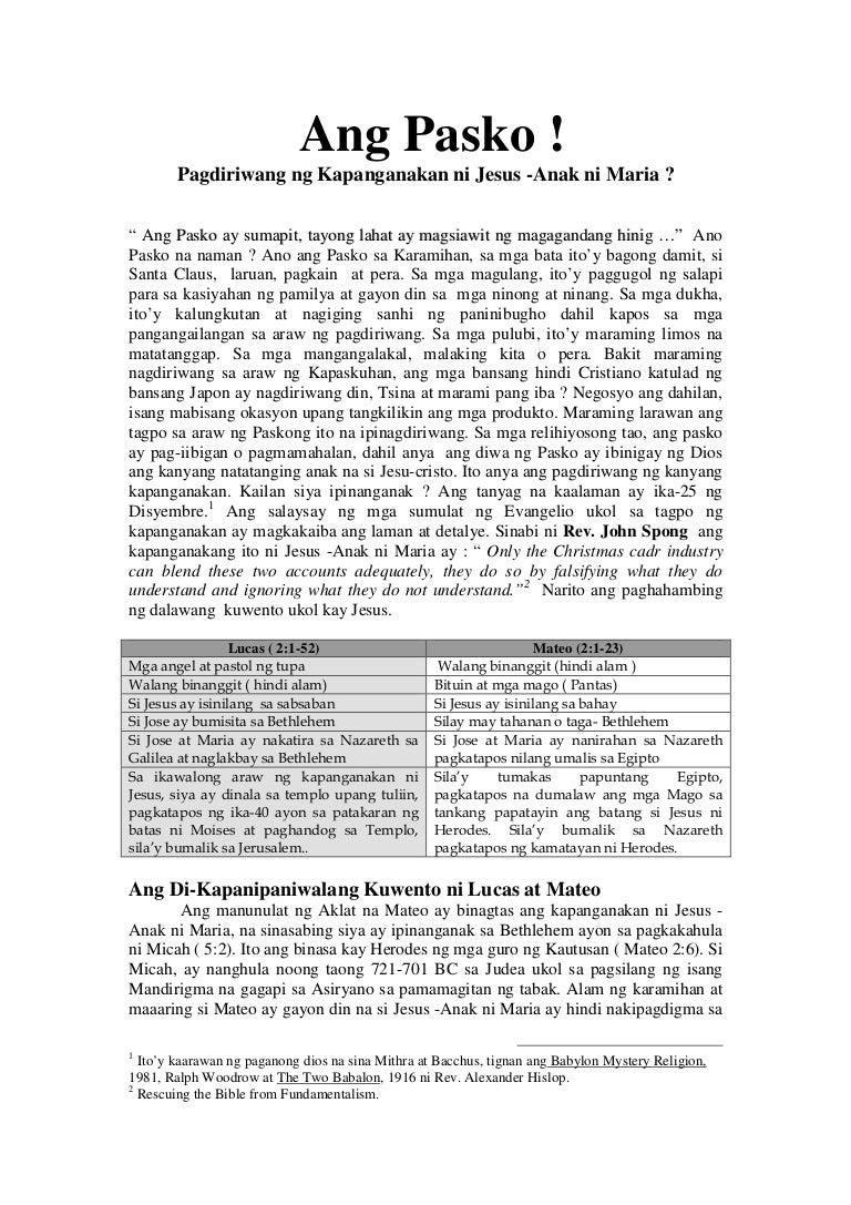Essay on subansiri damascus