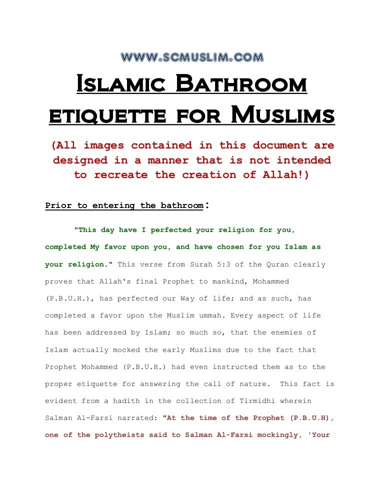 . Answering the call of nature in islam  bathroom etiquette  www scmusl
