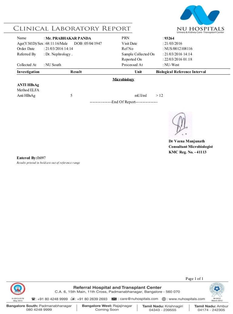 Anti hb sag report 45f68a788c9e