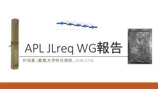 APL JLreq WG報告