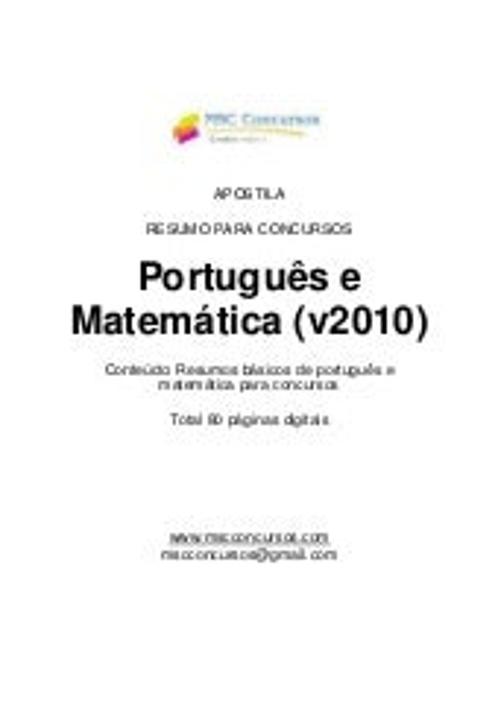 Apostila lingua português  mscconcursos pdf