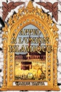 Appel a l'union islamique. french. français