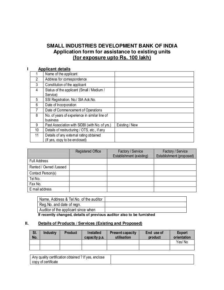 Application form for_assistance_to_existing_units_upto_100_lakhs