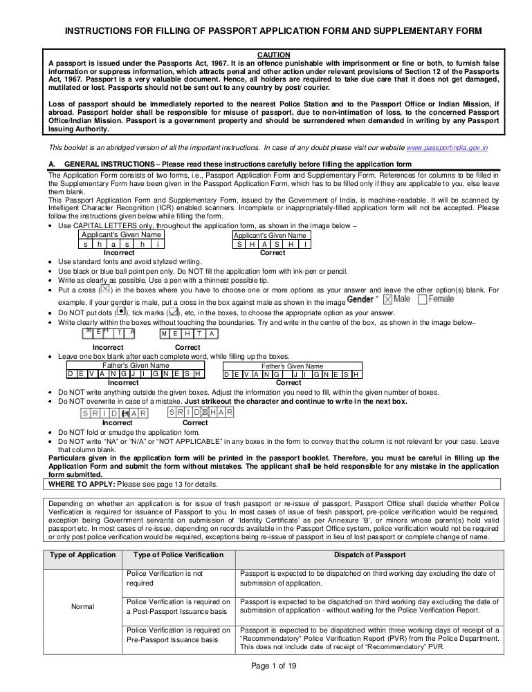 Indian Passport Surrender Application Form Usa Heartpulsar