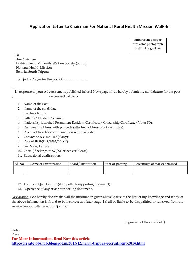 Application Letter To Chairman For National Rural Health Mission Walk