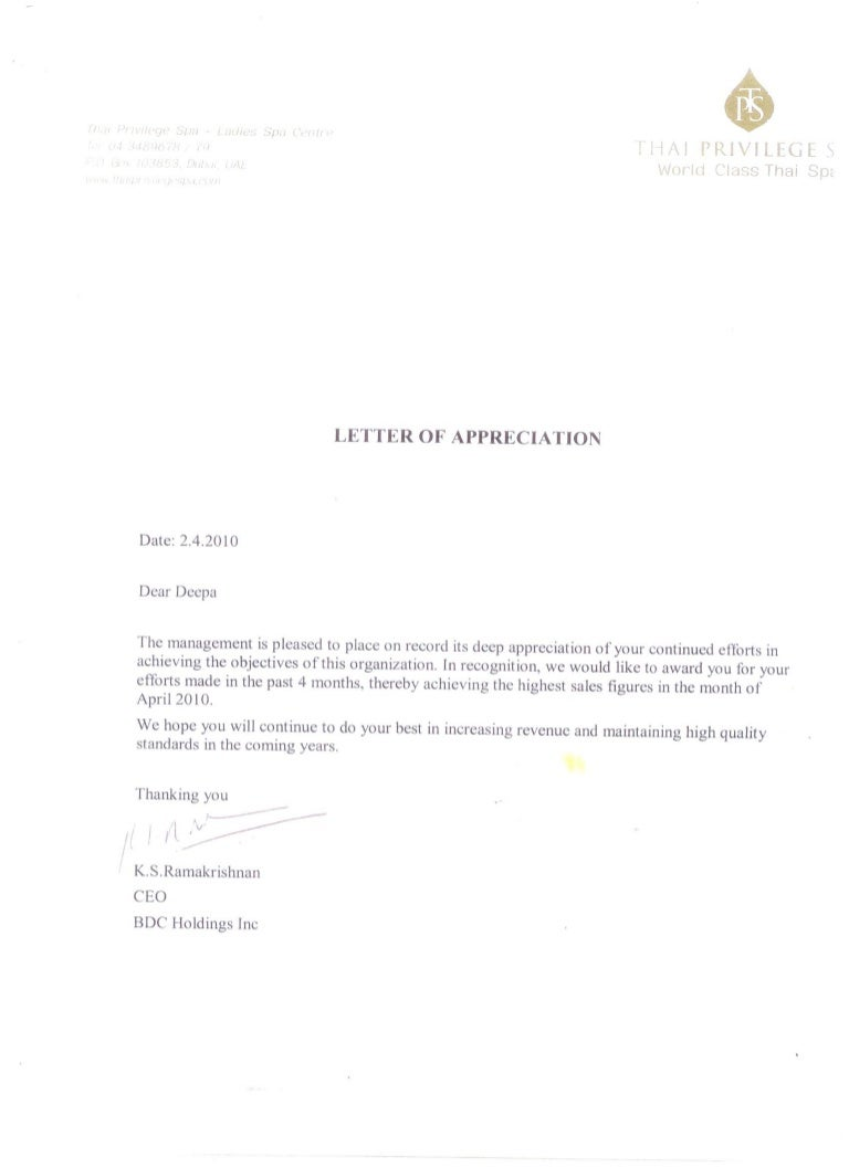 appreciation letter highest s figure