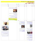 April 2011   Calendar of Events LEADING To LIES About KILLING OF OSAMA BIN LADEN (urdu)