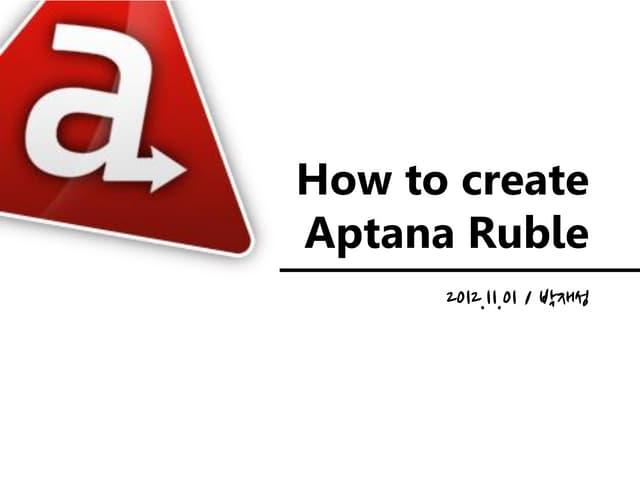 How to create Aptana Ruble