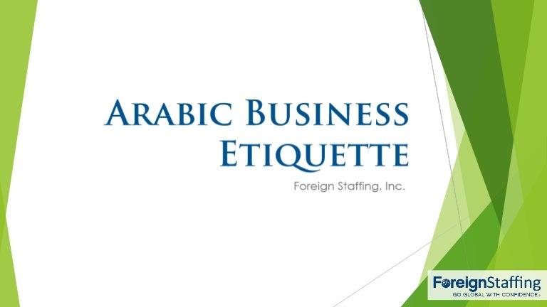 Arabic business etiquette arabicbusinessetiquette 160118212512 thumbnail 4gcb1454016479 reheart Choice Image