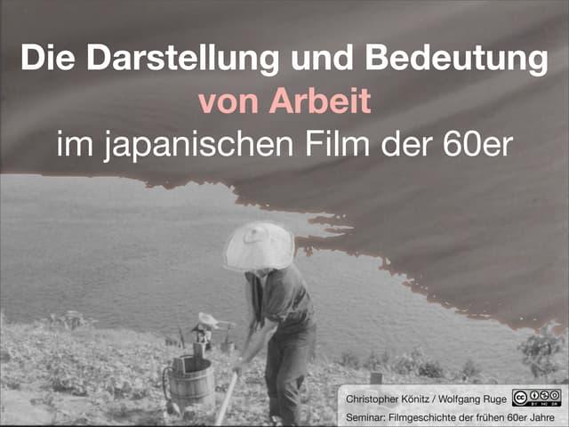 Die Darstellung von Arbeit im japanischen Film der 1960er Jahre