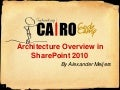 Architecture In Share Point2010