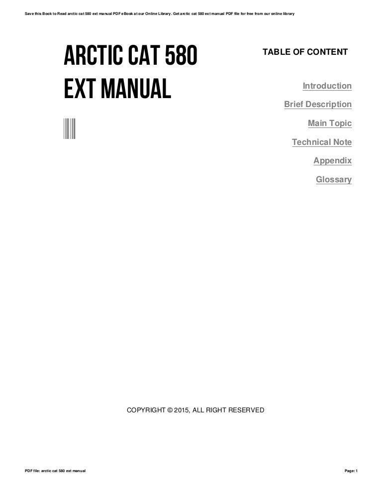 Arctic cat 580 ext manual