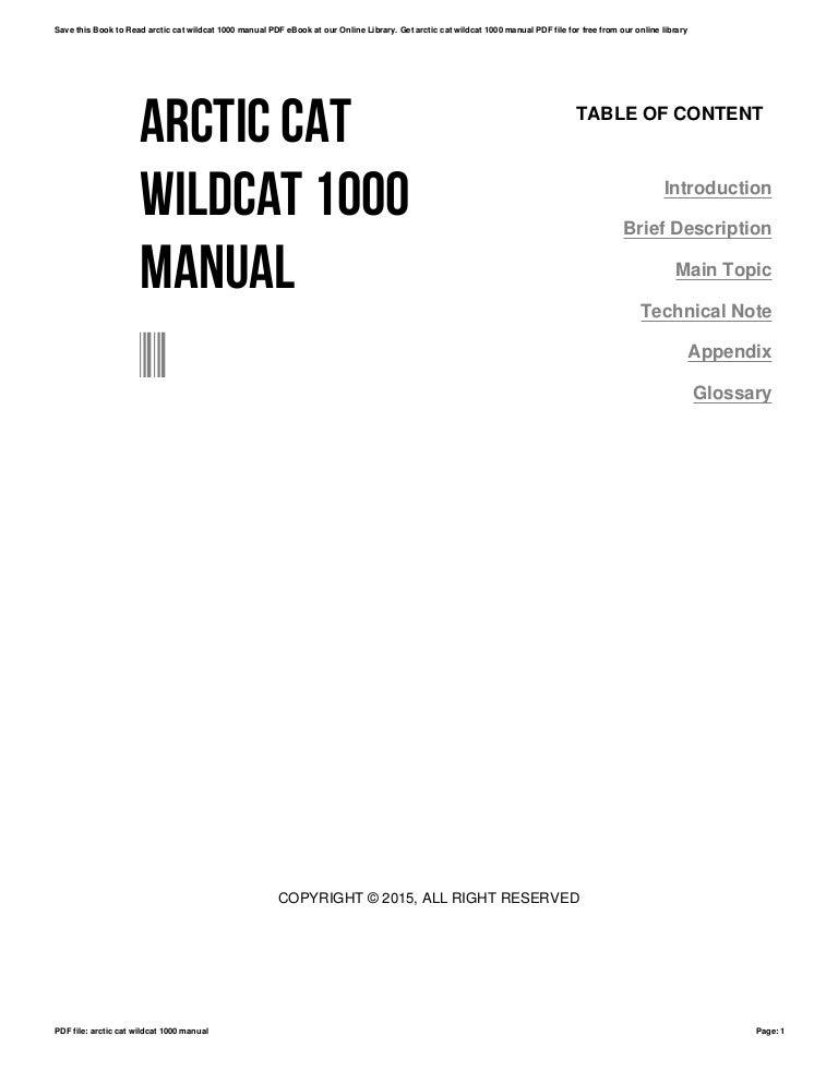 Arctic cat wildcat 1000 manual