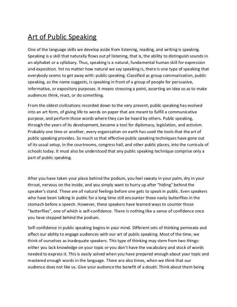 Long essay about smoking