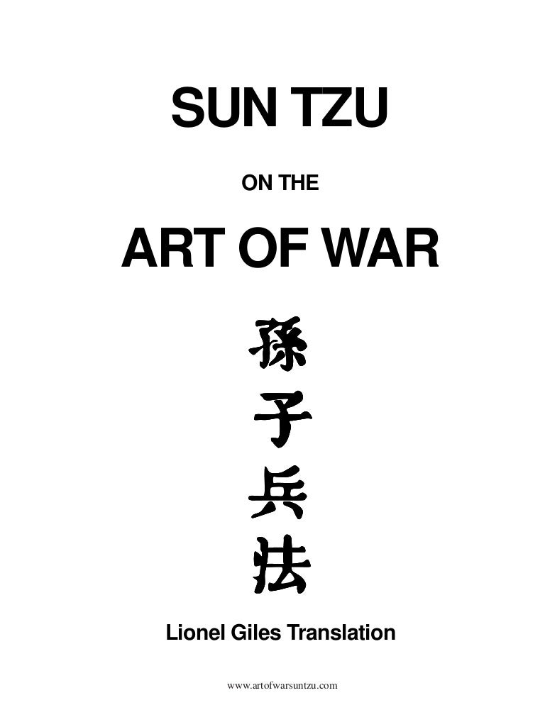 sun tzu: the art of war essay 647 quotes from the art of war: 'appear weak when you are strong, and strong when you are weak' if you know neither the enemy nor yourself, you will succumb in every battle ― sun tzu, the art of war.