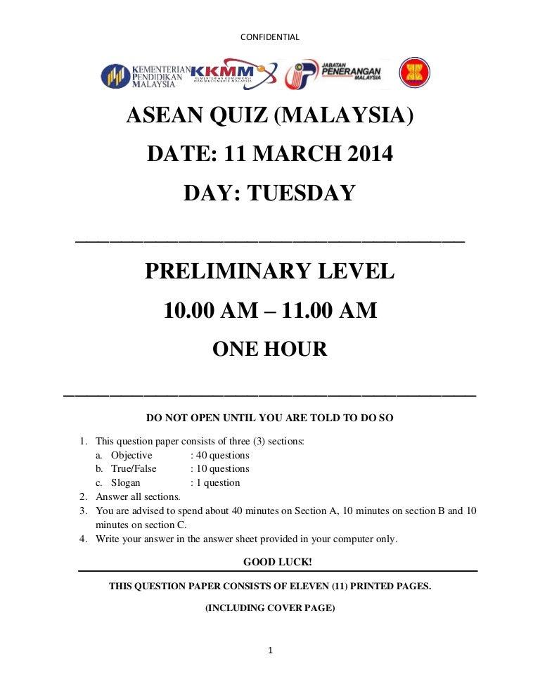 Asean quiz question preliminary 2014