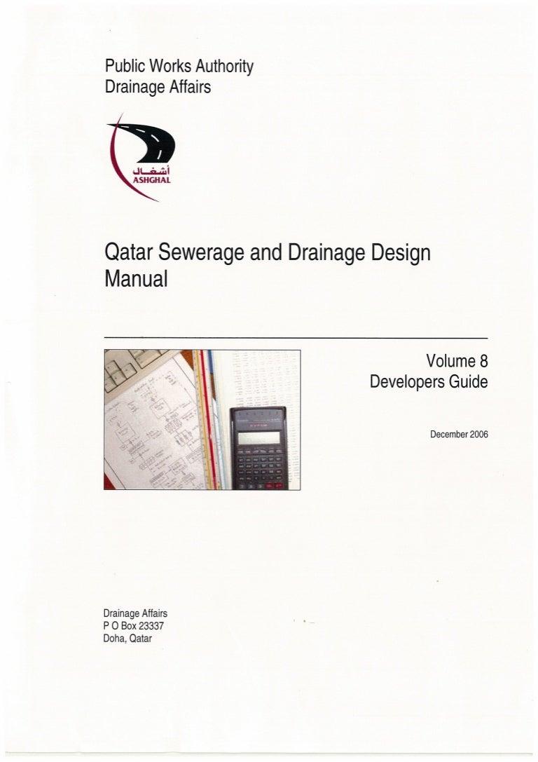 Ashghal guide-qatar-sewerage-amp-drainage-design-manual