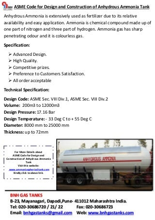 asme code for design and construction of anhydrous ammonia tank