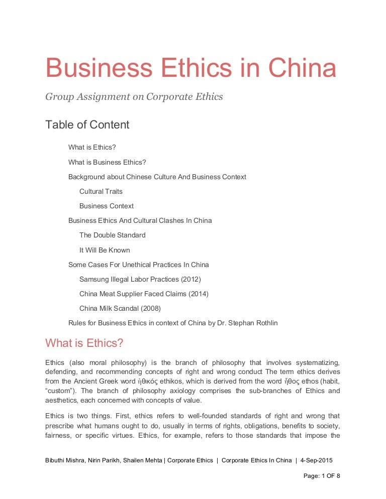 Assignment On Business Ethics In China