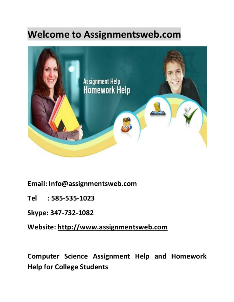 computer science assignment help computer science school assignment