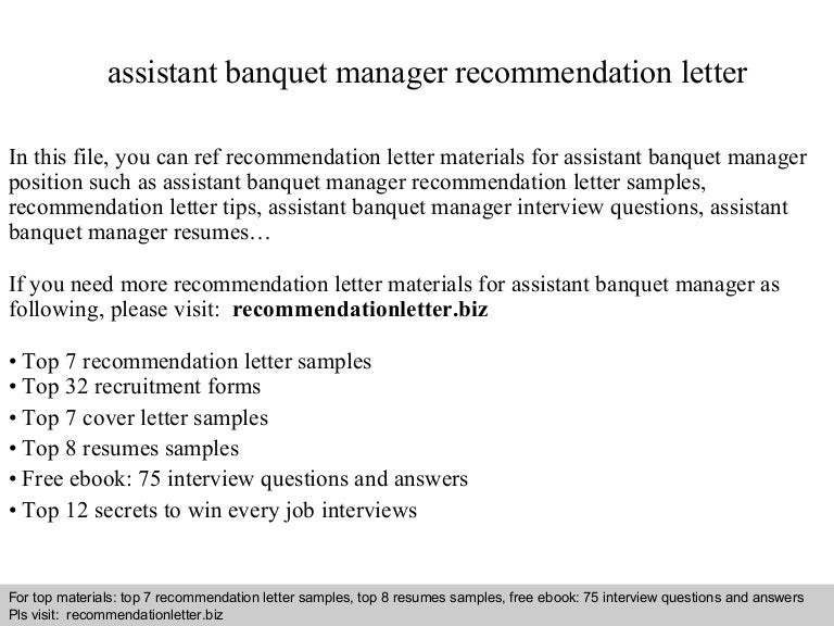 assistant banquet manager recommendation letter