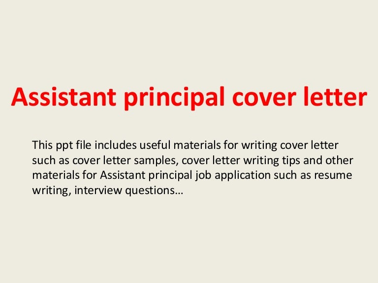 letter of introduction job application