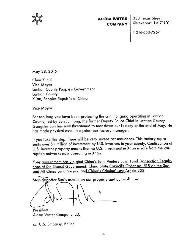 Xian corruption warning letter to corrupt vice mayor spiritdancerdesigns Gallery