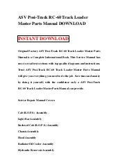 asv posi track rc 60 track loader master parts manual