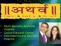 Atharva Multi Specialty  Ayurveda Hospital,Cancer Research Center,Panchakarma and Skin Care Hospital,Rajkot,Gujarat,India