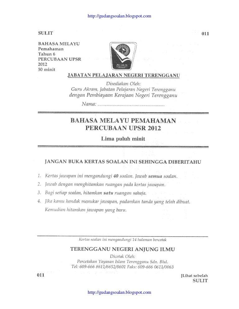 Soalan Percubaan Upsr 2012 Negeri Terengganu Bahasa Melayu Pemahaman