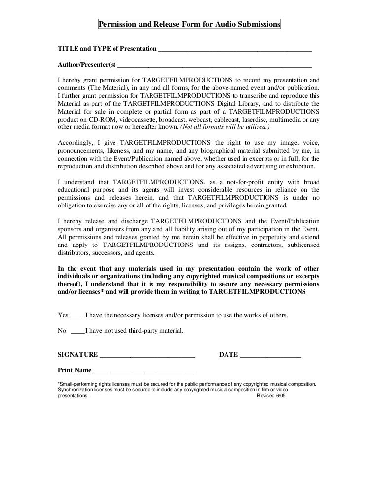 Audio Permission Document