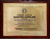 深圳市艾可科技有限公司 Audited supplier