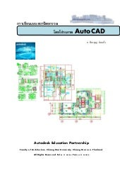 Auto cad all