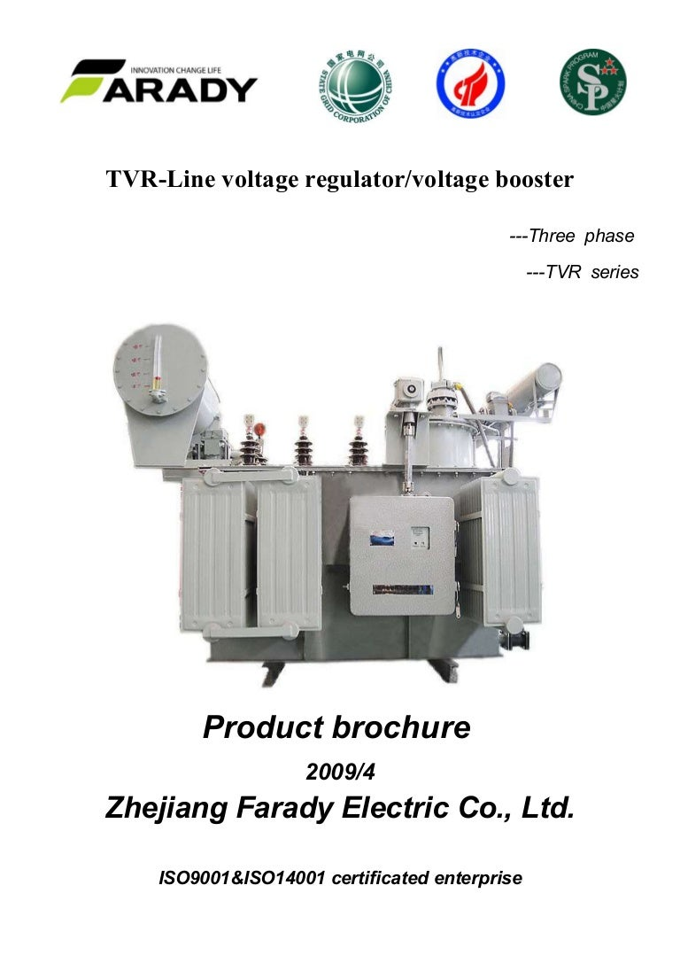 Automatic Voltage Regulatoravr Booster Power Regulator Circuit
