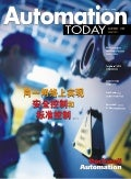 Automation today 2006-08