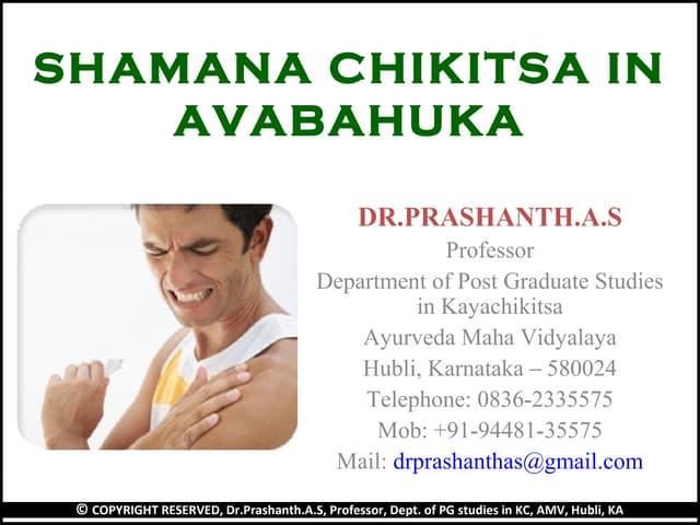 Avabahuka chikitsa dr prashanth a s